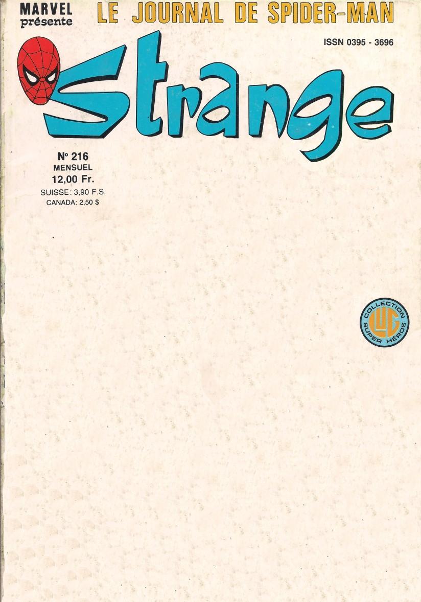 strange test1