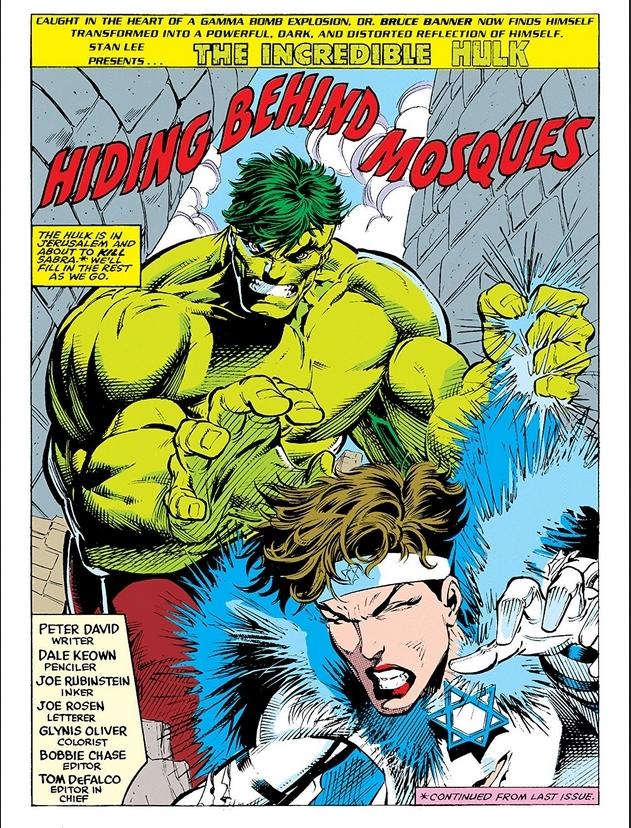 Hulk 387.1